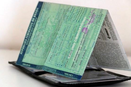 Divisão de bens após fim de união não autoriza suspensão de CNH e bloqueio de cartão de crédito