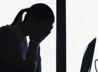 Empregada deixada isolada sem função em sala será indenizada em R$ 50 mil
